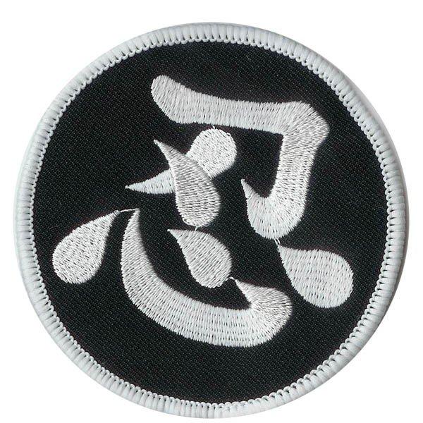 Escudo bordado Ninja NIN