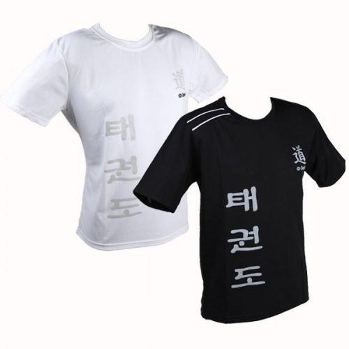 Camiseta Hyro Cool Taekwondo