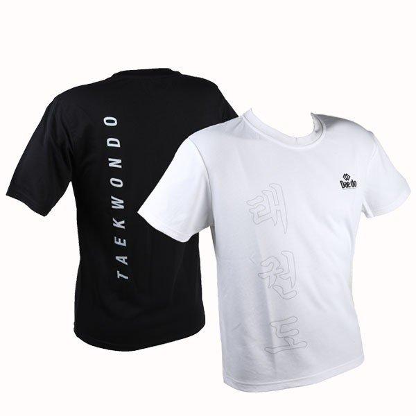Camiseta Hyro Cool TKD Espalda