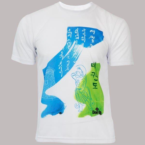 """Camiseta """"Keumgang"""""""