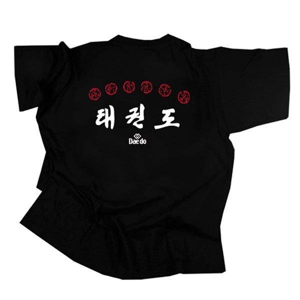 """Camiseta """"TAEKWONDO"""""""