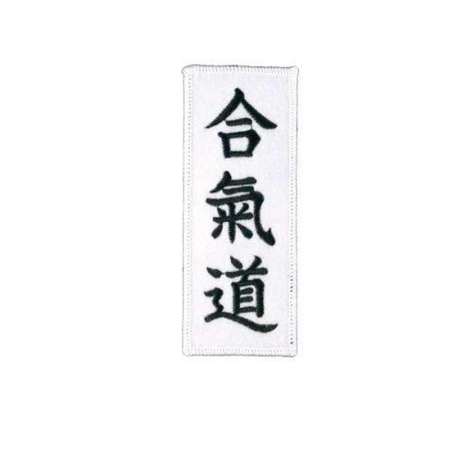 Escudo Aikido Kanji