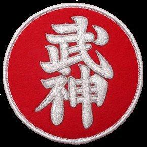Escudo bordado Bujinkan Ninja