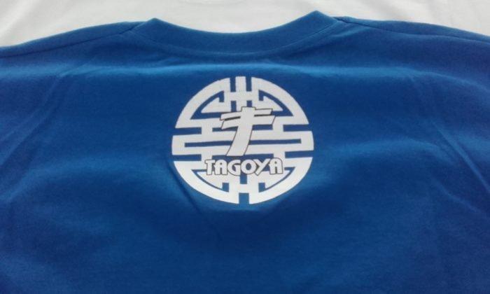 Camiseta Emoticono